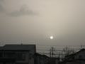 Asian Dust Over Aizu-Wakamatsu Japan.PNG