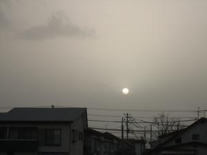 Asian Dust - Asian Dust obscures the sun over Aizu-Wakamatsu, Japan on April 2, 2007