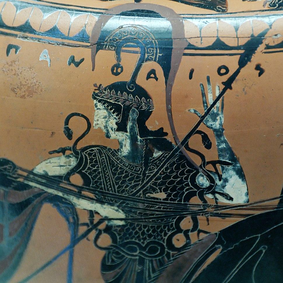 Athena aigis Cdm Paris 254