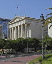 Attica 06-13 Athens 31 National Library.jpg