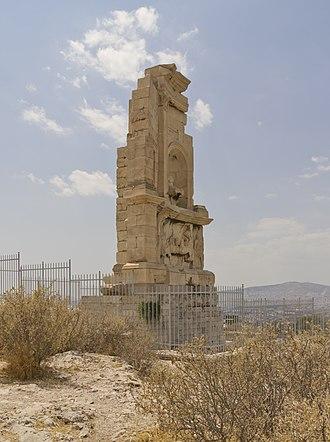 Philopappos - Philopappos Monument