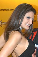 Austin Kincaid at Erotica LA 2005 4 (cropped).jpg