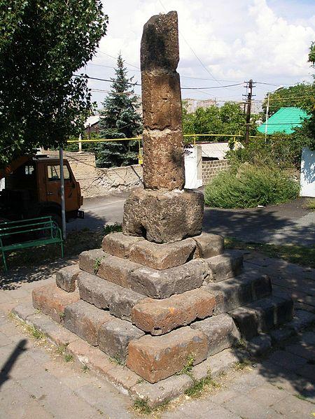Avan, Aragatsotn