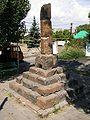Avan Pillar.JPG