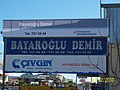 BAYAROĞLU DEMİR - panoramio.jpg
