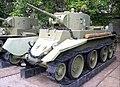 BT-7 Padomju Savienības tanks.jpg