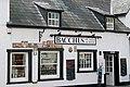 Bacchus off licence - geograph.org.uk - 1299457.jpg
