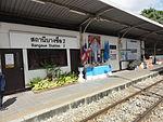 Bang Sue Station 2 20151108.jpg