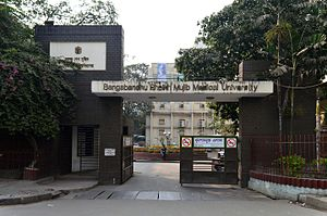 Bangabandhu Sheikh Mujib Medical University - Portal of Bangabandhu Sheikh Mujib Medical University