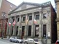 Bank of New Brunswick Building 1.JPG