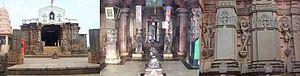 Basavakalyan -  Basavakalyan Temple