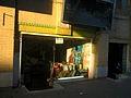 Bedroom Store - Daraei ave - Nishapur 1.JPG