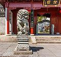 Beeld Leeuwin voor ingang links. Locatie, Chinese tuin Het Verborgen Rijk van Ming in Hortus Haren 02.jpg