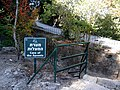 Beit She'arim - Cave of the Ascents (1).jpg