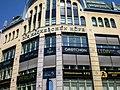 Berlin, Hackesche Höfe, Süden 2014-07.jpg