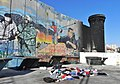 Bethlehem wall graffiti at Aida Camp - boys with slingshots.jpeg