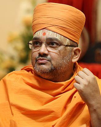Bhadreshdas Swami - Image: Bhadreshdas Swami portrait