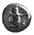 Bhir Mound Achaemenid coin (running King type).jpg