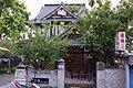 Biancheng teahouse 邊城茶舖 - panoramio.jpg