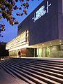 Biblioteca - Public Library- Lope de Vega (Tres Cantos). 02..JPG