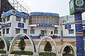 Bidhannagar Municipality Office - Borough 4 Ward 28 - Nayapatti - Salt Lake City - Kolkata 2017-06-21 2852.JPG