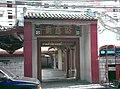 Bkk hainan temple 01.JPG