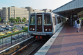 Blue Line train at King Street station (49697545028).png