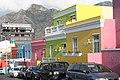 Bo-Kaap Wikimania 2018 016.jpg