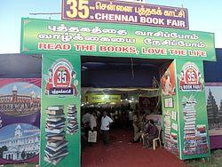 tamil book stalls in bangalore dating