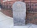 BostonMA PartingWaysStone.jpg