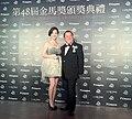 Bowie Tsang & Eric Tsang at Golden Horse Awards Ceremony 20111125.jpg