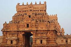 Brihadeeswara Temple Entrance Gopurams, Thanjavur.JPG