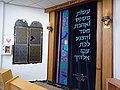 Broken window in Lod synagogue 2021.jpg
