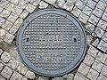 Brunnslock i Athen (5).jpg
