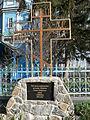 Bubnivka Church 2 Ukraine.JPG