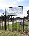 Burr Oak Cemetery Main Entrance 1.jpg
