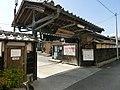 Bushu Nakajimakonya 02.JPG