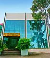 CPU Alumni Center.jpg