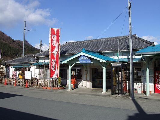 Mitsumineguchi Station