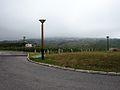 Cabo da Roca (14216845910).jpg