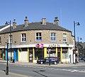 Cafe 96 - Upper Commercial Street - geograph.org.uk - 1816317.jpg