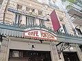 Cafe Tortoni - panoramio.jpg