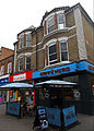 Caffe Nero, High Street, SUTTON, Surrey, Greater London (2).jpg