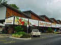 Cairns qld au Rustys markets.jpg