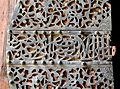 Cairo - Moschee al-Ashraf Barsbay 05 Türbeschlag.JPG