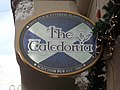 Caledonia Scottish Pub sign, 2016 Budapest.jpg