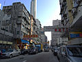 Canton Road north end.jpg