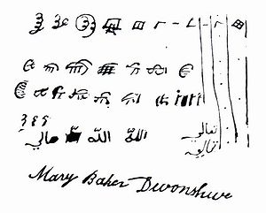 Princess Caraboo - Baker's Javasu writing