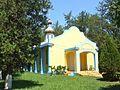 Carmen del Parana Iglesia Grecorromana Ucraniana.jpg