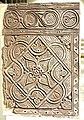 Carved stucco panel from Samarra, Iraq, 3rd century A.H., Iraq Museum.jpg